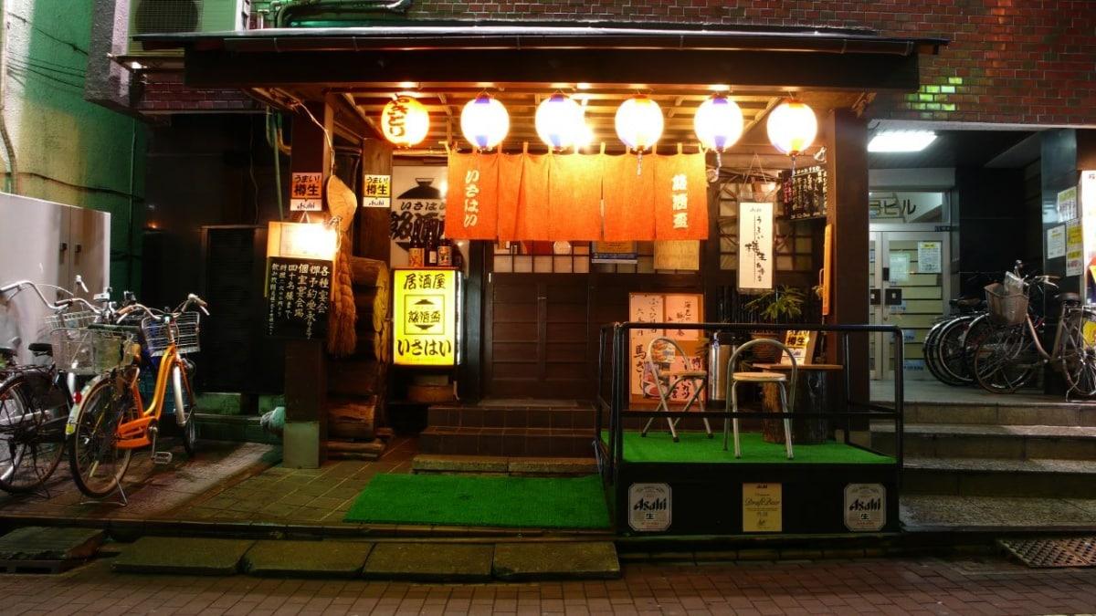 1. Nagahori