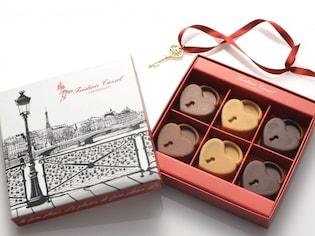 バレンタインに喜ばれる!王道のチョコレートブランド2016