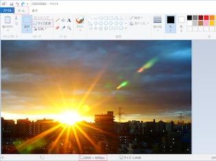 Windowsのペイントで作る年賀状もかなりイイ感じ