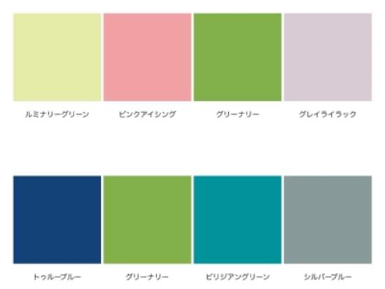 「グリーナリー」の配色例