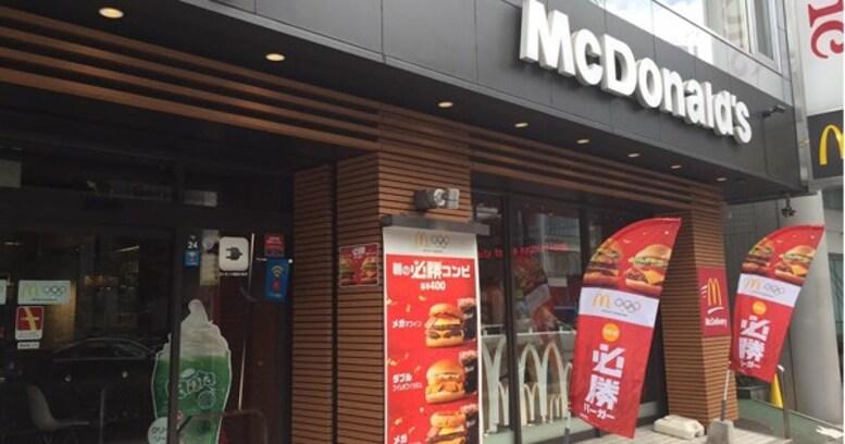 久々の業績向上、マクドナルドの復活は本物か?