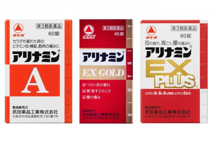 2/2 日本の元気を支えて来年60年、<b>アリナミン</b>の歴史と未来 [医療情報 <b>...</b>
