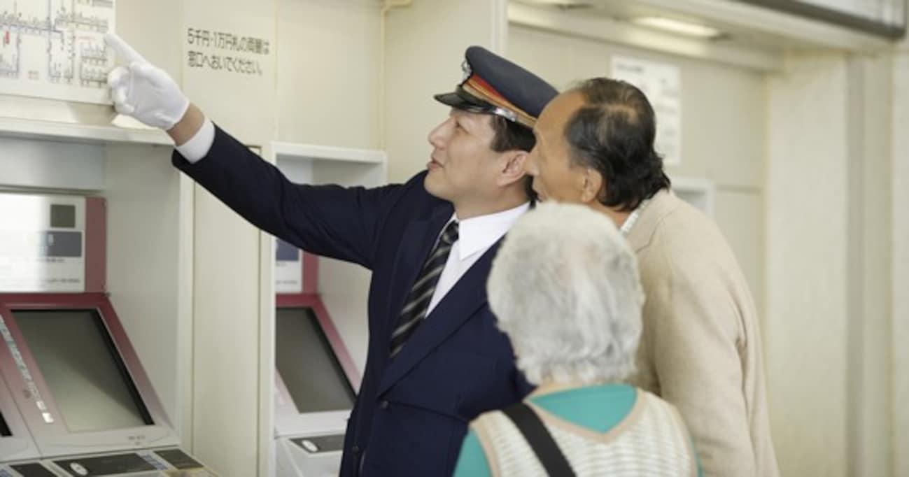 列車の大幅遅延、特急料金は払い戻してもらえるのか?