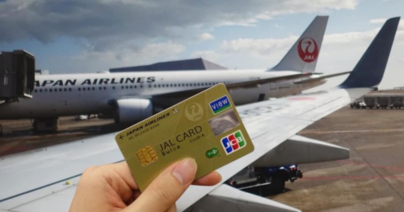 マイラー必見! 6000マイルで「飛び先未定」の往復航空券 が手に入るJALの新サービスとは?