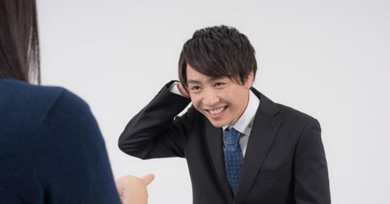 仕事中は「常に笑顔」「常に我慢」という人は要注意! 実務以外の「感情労働」のストレスから自分を守る方法
