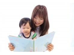 1歳の子供にオススメ!人気絵本ランキングBEST10