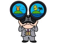 円高続き=外貨預金の始め時?