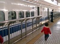 埼玉県の子ども医療費助成を比較!2009