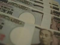 申込証拠金と手付金の違いは?