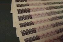 シリーズ:賢い購入資金・頭金づくり基礎講座 NO.5 親から借りるならココに注意!