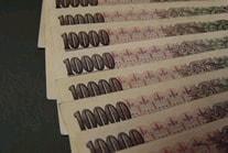 シリーズ:住宅購入にかかる意外なお金 NO.4 不動産を取得したぜぃ(税)!
