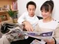 贈与税の配偶者控除で相続税対策!