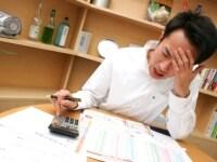 相続発生時の保険金の課税はどうなる?