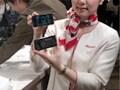 NTTドコモの携帯電話を選ぶ(09年冬~10年春)