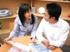 生命保険を自分で見直す方法(3)