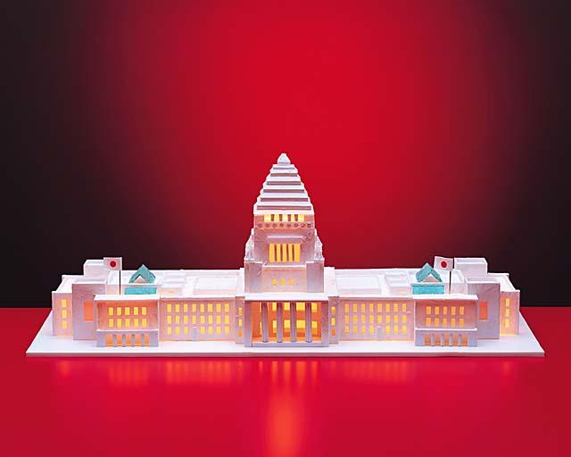 予定利率引き下げ問題、参議院本会議で成立 保険業法改正と業界の動き 1