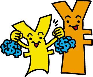 外貨投資の始めどきを考える2つのテクニック