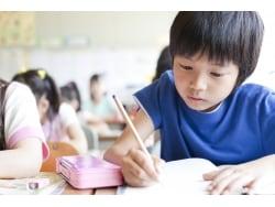 子育ての費用、子ども1人にかかるお金3000万円