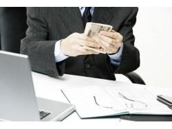 源泉徴収票から所得税の決まり方をおさらい