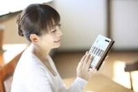 主婦がパート勤めを考える時、年収103万円に抑えることが多いが、その理由をきちんと理解している人は少ない