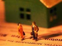 アパート建てて相続税対策!後編(家屋)