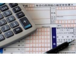 退職所得の源泉徴収税を確定申告で取り戻せる人