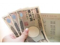 配当金の受け取り方と配当控除の申告方法