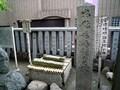 占いがよく当たるという「安倍晴明神社」