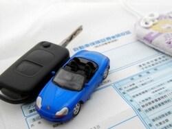 自動車保険一括払い・分割払い・中途解約に関するQ&A