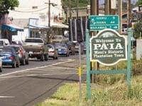 ハナへのドライブの出発点でもあるパイア