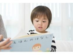 1~3歳児におすすめの絵本