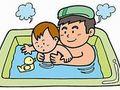 パパと子ども、お風呂は何歳まで?!