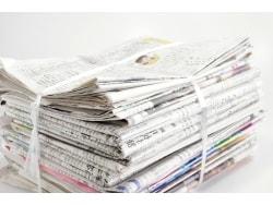 雑誌・新聞紙・古紙の縛り方!簡単にギュッと縛る方法