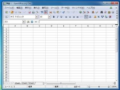 OpenOfficeCalc