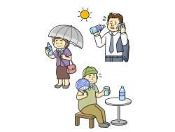 熱中症は病気・災害、どちらで保険金が支払われる?