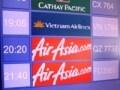 ローコストキャリアとは LCC格安航空会社