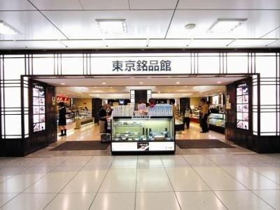 東京駅構内の一等地といえる場所にある『東京銘品館』。全部で4つのスペースがあります