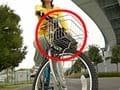 """自転車女子""""ひったくり""""注意報!"""