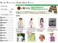 人気ブランドの子供服通販サイト