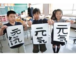 小学1・2年生で習う漢字を無料で練習できるサイト