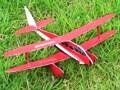 紙飛行機の無料ペーパークラフト