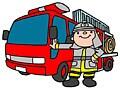 消防の仕事について調べてみよう