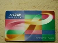あるととても便利なオクトパスカード