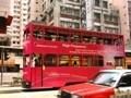 香港の交通・空港からのアクセス