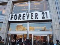 「フォーエバー21」でコレ買っちゃいました