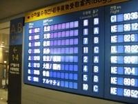 ハングルや英語以外にも多言語対応する仁川国際空港