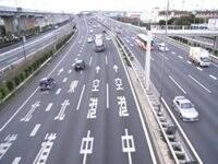 GWの高速渋滞を乗り切るためのお得な情報
