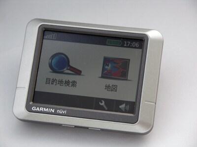 ガーミンがnuvi250Plusにバージョンアップ