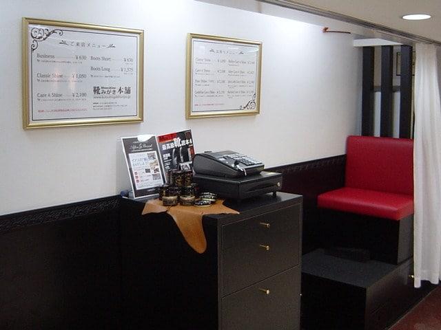 靴磨き本舗 横浜に新店開業!