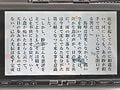 ボイジャーT-Time&Azureの万能書き出し機能 液晶画面でどこでも読書を